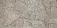 Листовые панели Камень Сомон